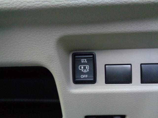 G e アシスト 4WD ハンズフリーオートスライドドア(10枚目)