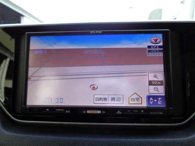 カスタム X ハイパーSAII 4WD スマートアシスト アイドリングストップ(4枚目)