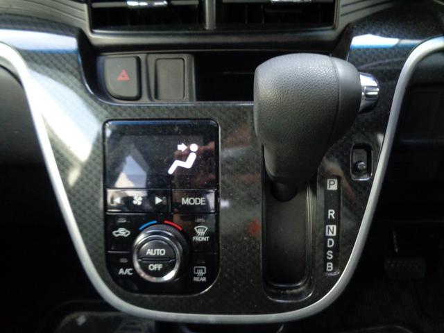カスタム X ハイパーSAII 4WD スマートアシスト アイドリングストップ(9枚目)