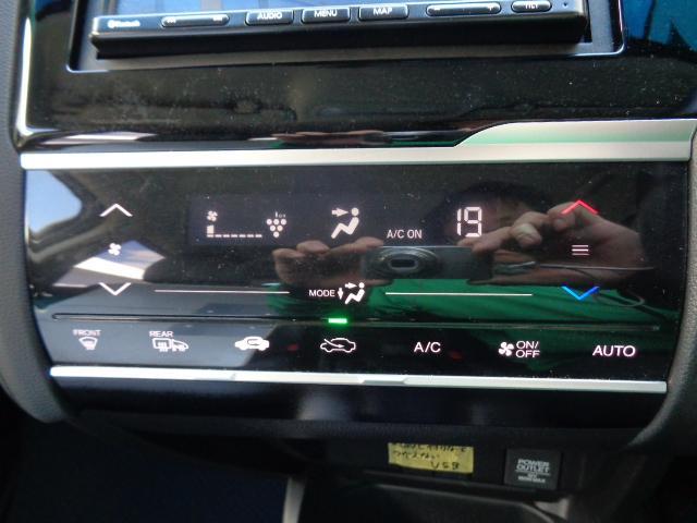 L ホンダセンシング 4WD 社外メモリーナビ バックカメラ(9枚目)