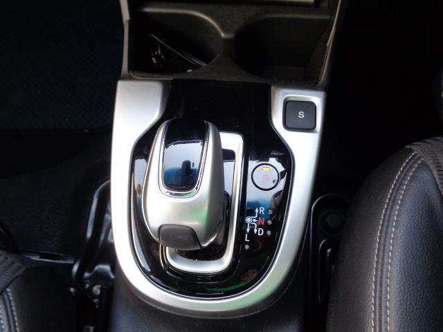 L ホンダセンシング 4WD 社外メモリーナビ バックカメラ(10枚目)