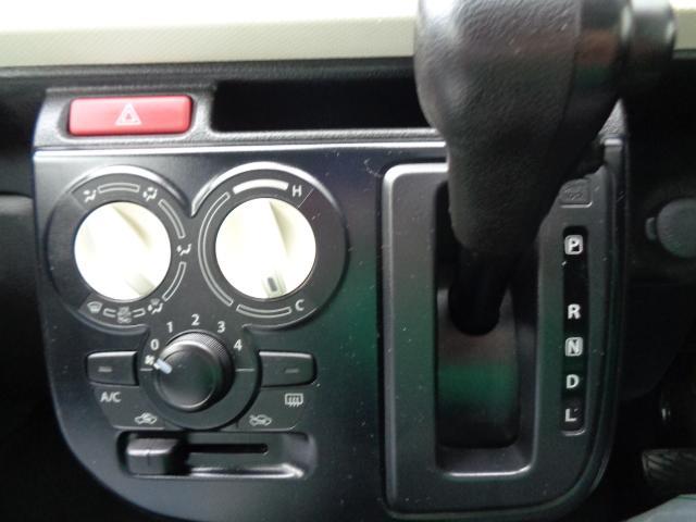 L レーダーブレーキサポート装着車 4WD(10枚目)