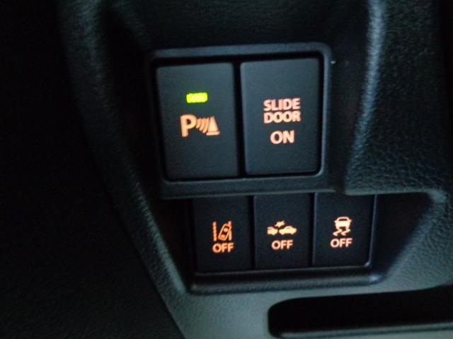 ハイブリッドXS 届出済未使用車 レーダーブレーキ(11枚目)