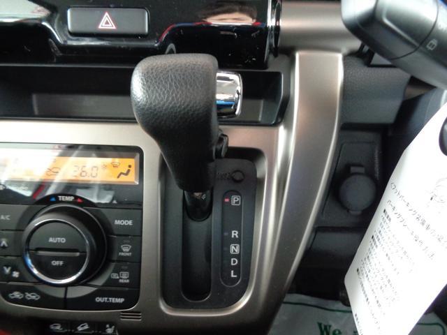 J 4WD 全方位カメラ 社外SDナビ エンジンスターター(11枚目)