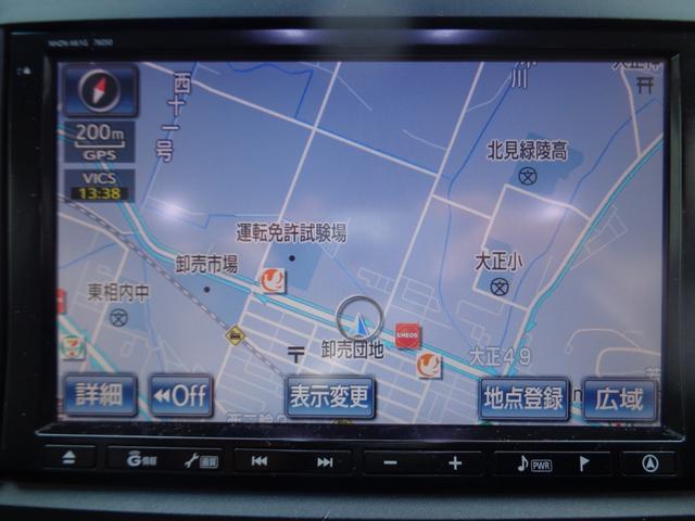 2.4Z Gエディション 4WD 純正8インチナビ バックカメラ(5枚目)