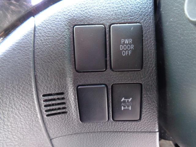 2.4Z Gエディション 4WD 純正8インチナビ バックカメラ(13枚目)