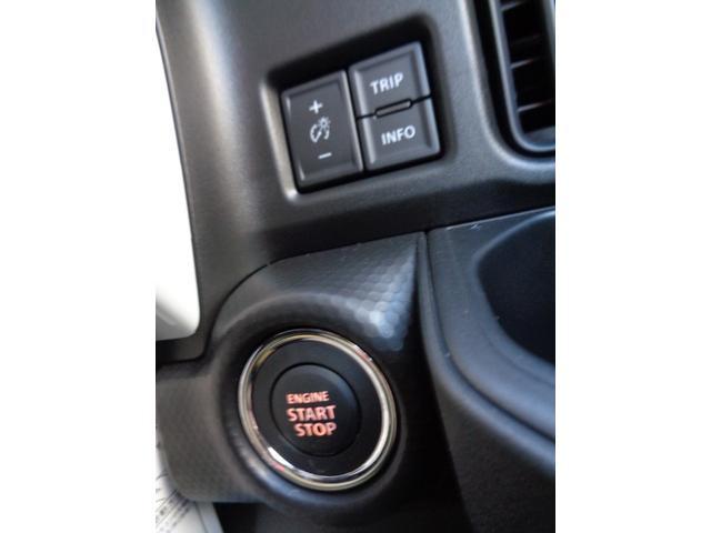 ハイブリッドG 4WD 届出済未使用車 レーダーブレーキ(8枚目)