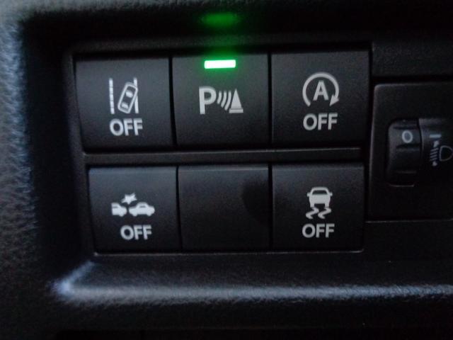 ハイブリッドG 4WD 届出済未使用車 レーダーブレーキ(11枚目)