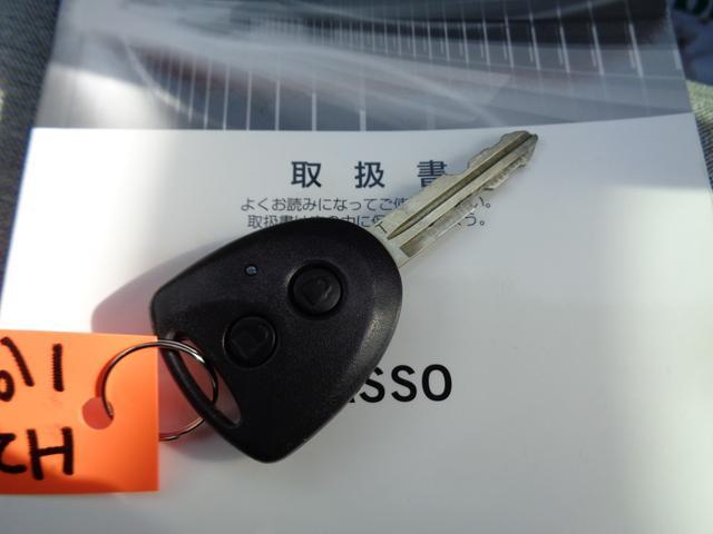 X S 4WD キーレス 社外SDナビ(20枚目)