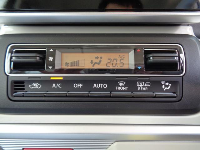 ハイブリッドX 4WD 届出済未使用車 レーダーブレーキ(9枚目)