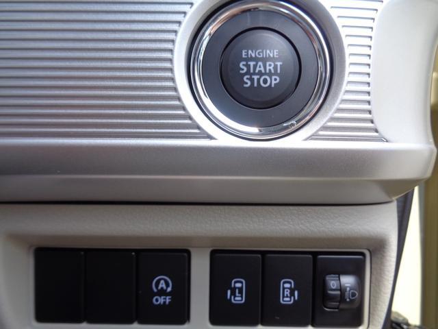 ハイブリッドX 4WD 届出済未使用車 レーダーブレーキ(10枚目)