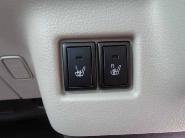 ハイブリッドX 4WD 届出済未使用車 レーダーブレーキ(12枚目)