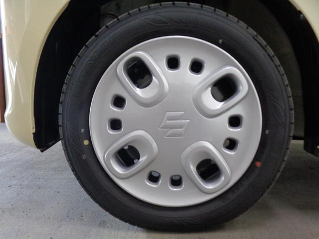 ハイブリッドX 4WD 届出済未使用車 レーダーブレーキ(17枚目)
