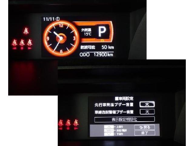 マルチインフォメーションディスプレイでクルマからの様々な情報をお伝えします!【車線逸脱警報】ウィンカー操作を行わずに車線を逸脱する可能性がある場合、ブザーやディスプレイ表示による警告でお知らせします!