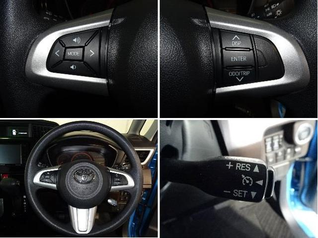 ステアリングスイッチ付きで、ナビに視線を移さず、ステアリングから手を離さずにオーディオ等の操作ができとっても便利です♪【クルーズコントロール】も付いているので高速道路などでの運転負荷を軽減します!