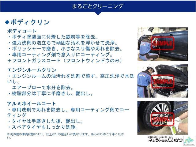 X 4WD 寒冷地仕様 メモリーナビ バックモニター ETC パワースライドドア(28枚目)