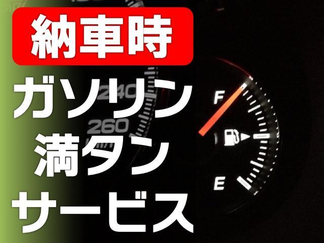 G-T 4WD フルセグ DVD再生 バックカメラ 衝突被害軽減システム ETC LEDヘッドランプ ワンオーナー(2枚目)