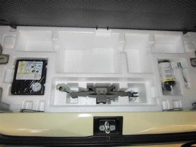 G 4WD 衝突被害軽減システム ワンオーナー 記録簿(10枚目)