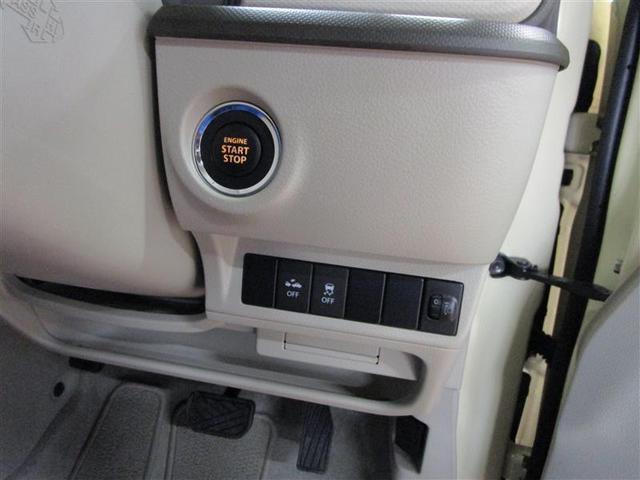 G 4WD 衝突被害軽減システム ワンオーナー 記録簿(14枚目)