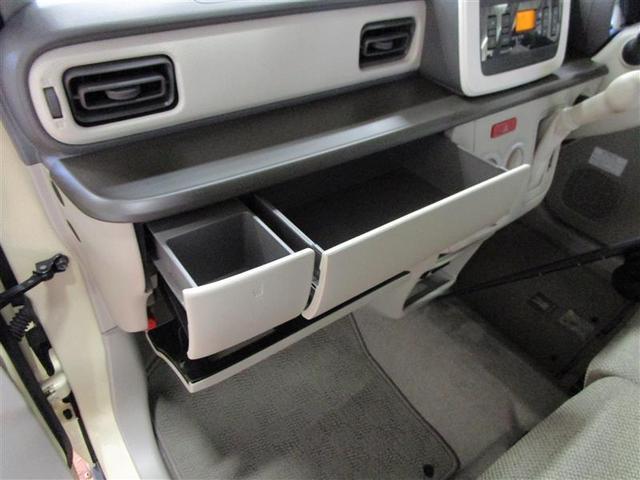 G 4WD 衝突被害軽減システム ワンオーナー 記録簿(15枚目)