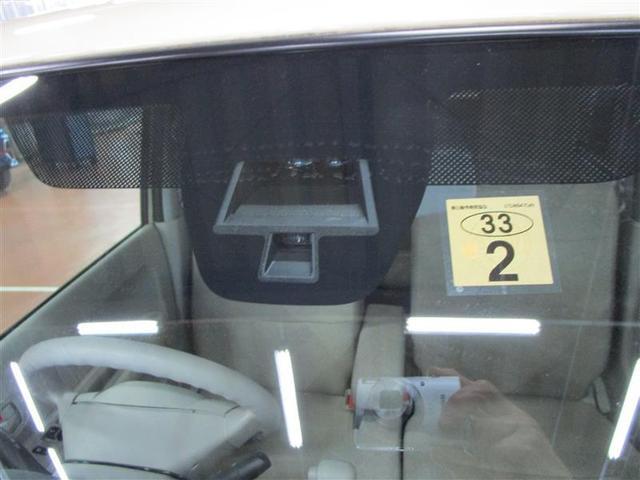 G 4WD 衝突被害軽減システム ワンオーナー 記録簿(17枚目)