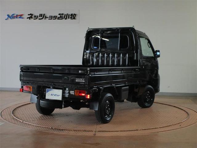 エアコン・パワステ スペシャル 4WD(4枚目)