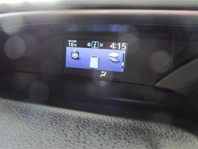 ハイブリッドZS 煌 後席モニター 衝突被害軽減システム 両側電動スライド LEDヘッドランプ 乗車定員7人 3列シート ワンオーナー 記録簿(13枚目)