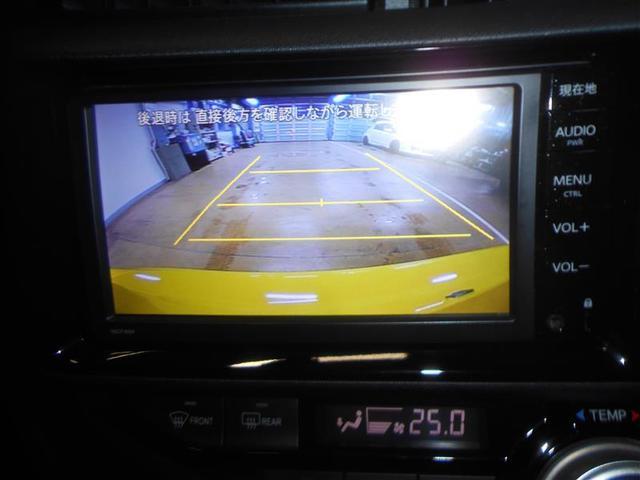 S ワンセグ メモリーナビ バックカメラ ETC ドラレコ ワンオーナー アイドリングストップ(11枚目)