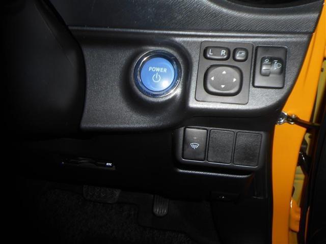 S ワンセグ メモリーナビ バックカメラ ETC ドラレコ ワンオーナー アイドリングストップ(14枚目)