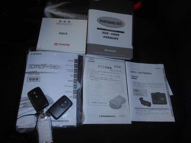 S ワンセグ メモリーナビ バックカメラ ETC ドラレコ ワンオーナー アイドリングストップ(20枚目)