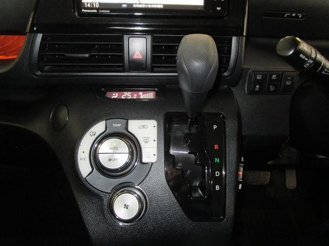 ハイブリッドX フルセグ メモリーナビ DVD再生 バックカメラ 衝突被害軽減システム ETC 電動スライドドア 乗車定員7人 3列シート ワンオーナー 記録簿(15枚目)