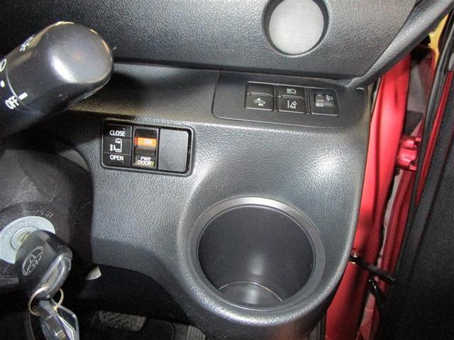 ハイブリッドX フルセグ メモリーナビ DVD再生 バックカメラ 衝突被害軽減システム ETC 電動スライドドア 乗車定員7人 3列シート ワンオーナー 記録簿(18枚目)