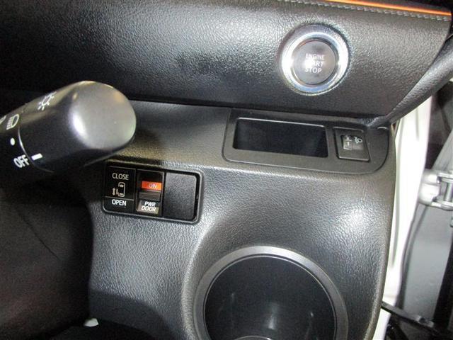 X 電動スライドドア LEDヘッドランプ 乗車定員7人 3列シート ワンオーナー 記録簿 アイドリングストップ(16枚目)
