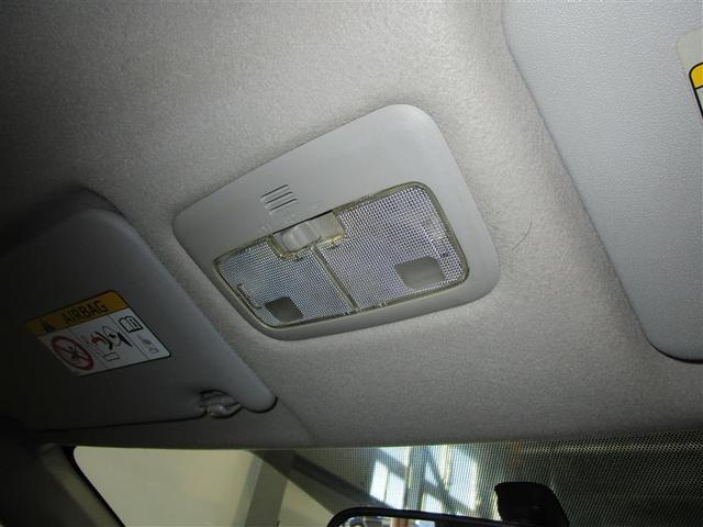 X 電動スライドドア LEDヘッドランプ 乗車定員7人 3列シート ワンオーナー 記録簿 アイドリングストップ(18枚目)