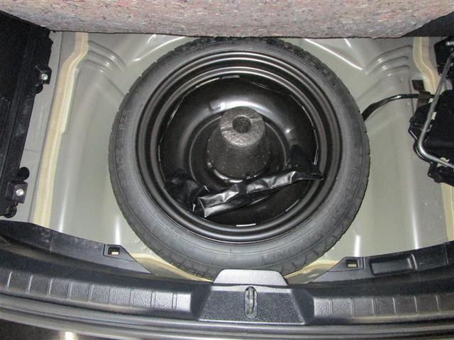 ハイブリッドU スポーティパッケージ フルセグ メモリーナビ DVD再生 ミュージックプレイヤー接続可 バックカメラ 衝突被害軽減システム ETC LEDヘッドランプ ワンオーナー(12枚目)