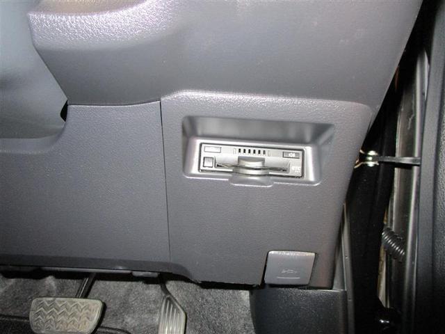 ハイブリッドU スポーティパッケージ フルセグ メモリーナビ DVD再生 ミュージックプレイヤー接続可 バックカメラ 衝突被害軽減システム ETC LEDヘッドランプ ワンオーナー(18枚目)