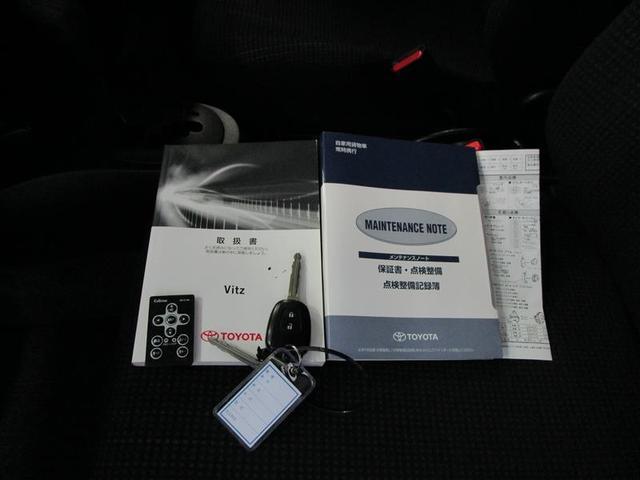 F 4WD 記録簿(22枚目)