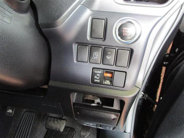 X フルセグ メモリーナビ DVD再生 後席モニター バックカメラ 電動スライドドア LEDヘッドランプ 乗車定員7人 3列シート ワンオーナー アイドリングストップ(19枚目)