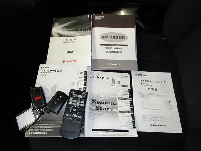 X フルセグ メモリーナビ DVD再生 後席モニター バックカメラ 電動スライドドア LEDヘッドランプ 乗車定員7人 3列シート ワンオーナー アイドリングストップ(25枚目)