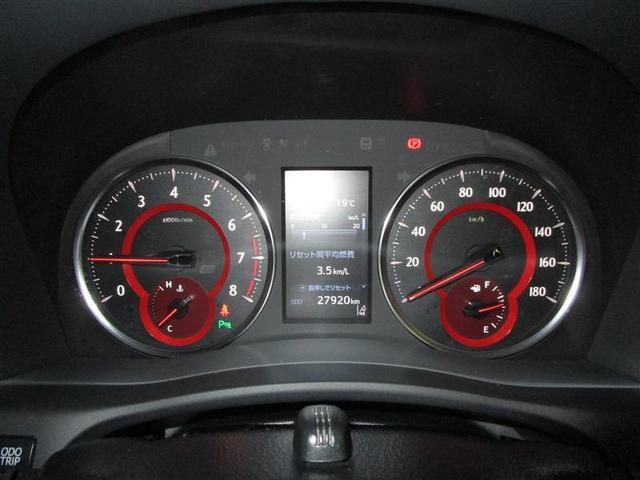 2.5Z 4WD フルセグ メモリーナビ DVD再生 バックカメラ 衝突被害軽減システム 電動スライドドア LEDヘッドランプ 乗車定員7人 3列シート ワンオーナー アイドリングストップ(10枚目)