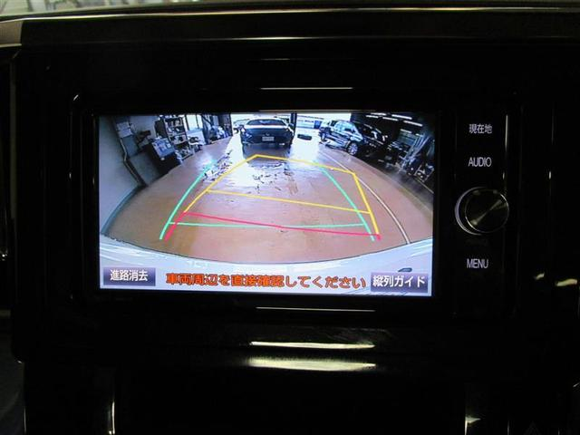 2.5Z 4WD フルセグ メモリーナビ DVD再生 バックカメラ 衝突被害軽減システム 電動スライドドア LEDヘッドランプ 乗車定員7人 3列シート ワンオーナー アイドリングストップ(11枚目)