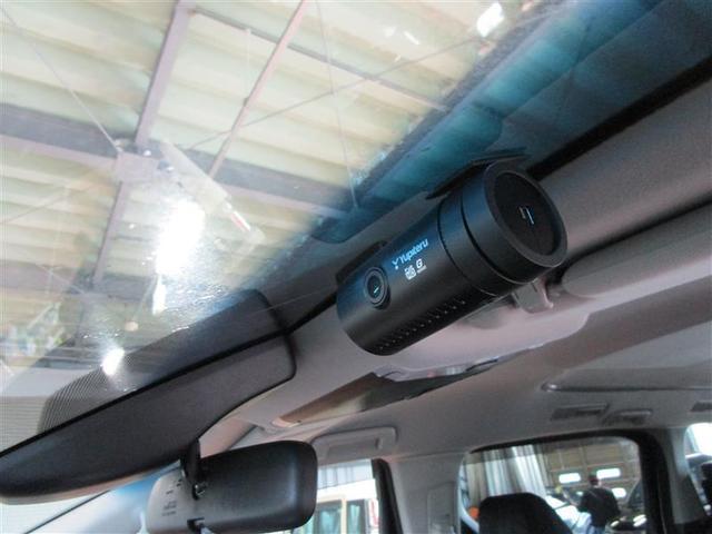2.5Z 4WD フルセグ メモリーナビ DVD再生 バックカメラ 衝突被害軽減システム 電動スライドドア LEDヘッドランプ 乗車定員7人 3列シート ワンオーナー アイドリングストップ(17枚目)