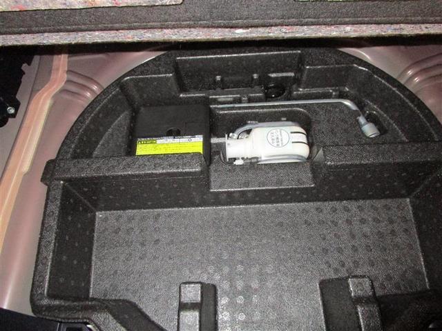 ハイブリッド ジュエラ ワンセグ メモリーナビ バックカメラ 衝突被害軽減システム 記録簿(10枚目)