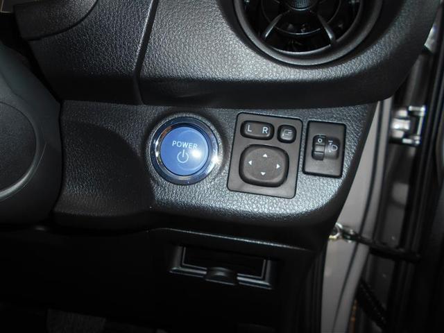 スマートキーを携帯していればブレーキを踏みながらスイッチを押すだけでエンジンが始動できます♪