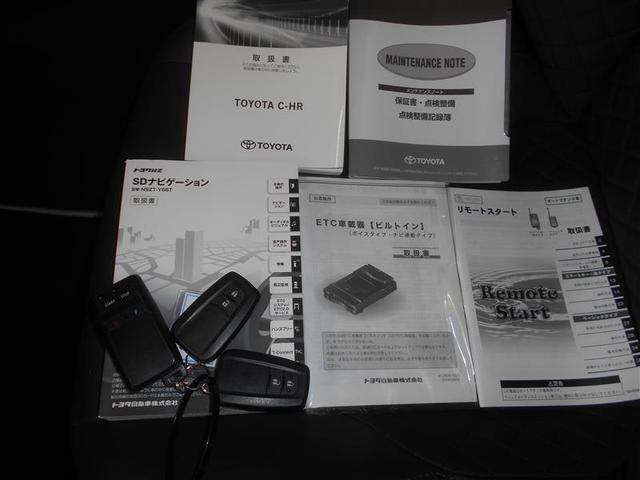 G-T LEDエディション SDナビ・エンスタ・ETC付ワンオーナー(20枚目)