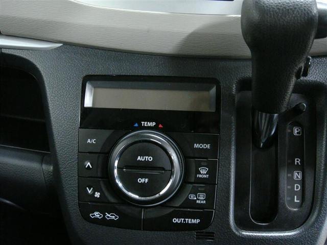 オートエアコン装備。温度を設定しておけば、自動的に快適な室温にしてくれます!