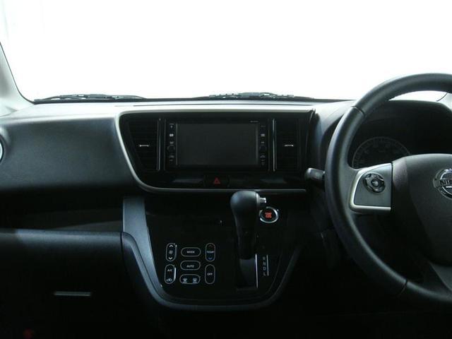 X Vセレクション 4WD ナビ バックカメラ 全周囲カメラ 衝突被害軽減システム アイドリングストップ ETC シートヒーター スマートキー(15枚目)