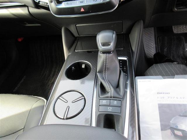 RSアドバンス Four 革シート 4WD フルセグ DVD再生 バックカメラ 衝突被害軽減システム ETC LEDヘッドランプ ワンオーナー フルエアロ アイドリングストップ(9枚目)