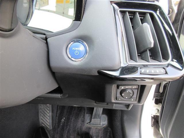 RSアドバンス Four 革シート 4WD フルセグ DVD再生 バックカメラ 衝突被害軽減システム ETC LEDヘッドランプ ワンオーナー フルエアロ アイドリングストップ(10枚目)