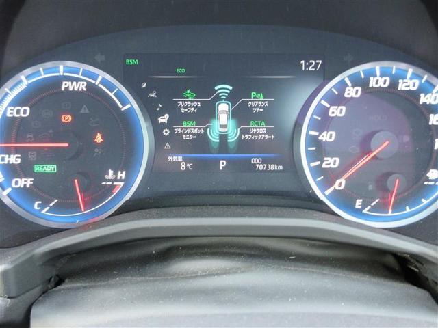 RSアドバンス Four 革シート 4WD フルセグ DVD再生 バックカメラ 衝突被害軽減システム ETC LEDヘッドランプ ワンオーナー フルエアロ アイドリングストップ(12枚目)